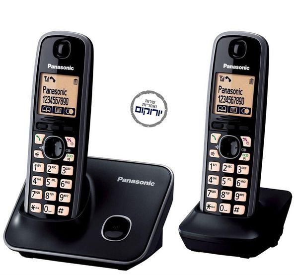 תמונה של טלפון אלחוטי דיגיטלי Panasonic