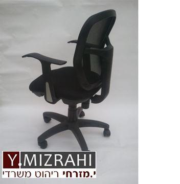 תמונה של כסא תלמיד עם גב רשת