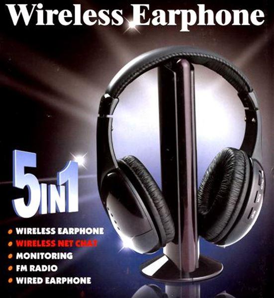 תמונה של אוזניות אלחוטיות משוכללות