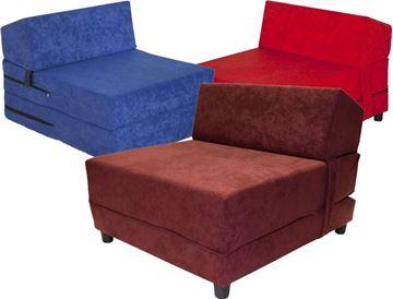 תמונה של כורסא נפתחת למיטת אירוח כורמיט, כורסונית